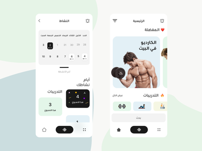 Champions app fitness ui ux  app mobile ios android app design xd design creative product design design ux ui