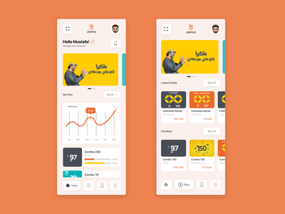 Redesign Jawwy app stc jawwy app xd design creative product design design ux ui
