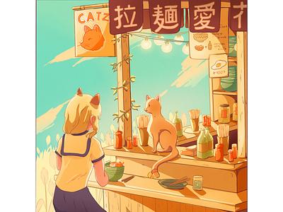 Cat pub - Japan street food illustration japanese art food art cute asian draw illustration girl cat pub bar ramen japan street food