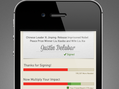 Signed! mobile ui app
