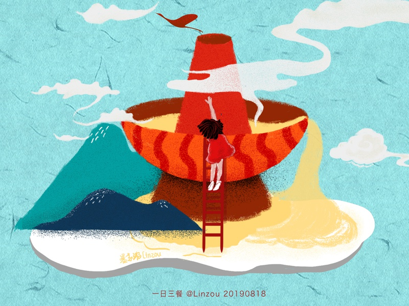 What was your warmest moment? hotpot home 扁平插画 design illustration