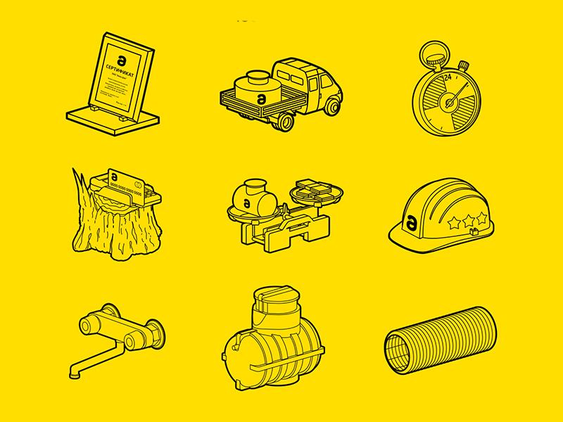 Aquaduck 1 pipe yellow blueprint icon teaser