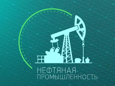 Oil kadasarva oil infographic teaser icon