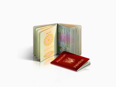 Passport icon teaser passport trand travel
