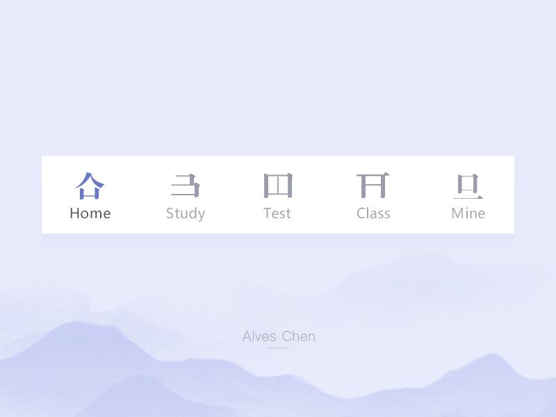 Chinese-style icon 图标 品牌 应用 ux 设计 ui