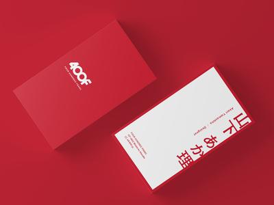 400f Businesscard