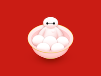 Baymax and Yuanxiao