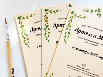Watercolor wedding invitations cyrillic typography printed invitation wedding watercolor