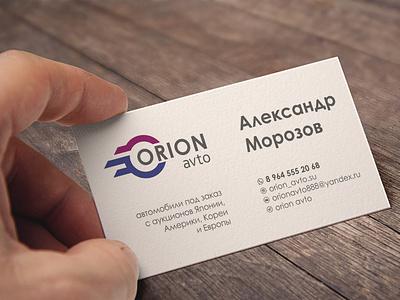 Дизайн визитки фирменный стиль логотип верстка дизайн логотипа визитная карточка визитка оперативная печать печать полиграфия дизайн