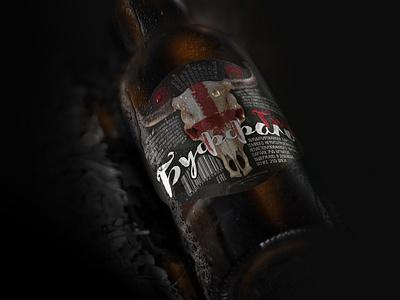 Этикетка для пива / Beer label айдентика стиль брендинг логотип пиво этикетка бренд печать фирменный стиль полиграфия дизайн