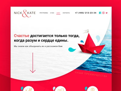 Way to better life - landing page design web design ui