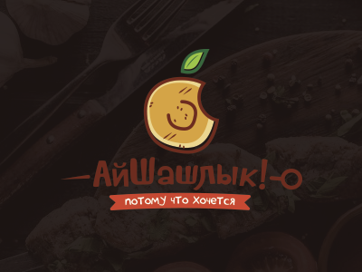 Kebab cafe iphone style logotype design logotype arabic bread logomaker logodesign logo kebab
