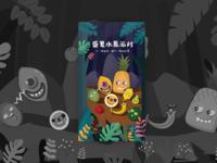 day10-盛夏水果派对
