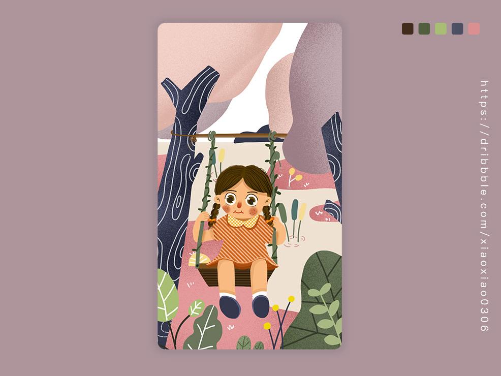 #童趣游戏 插画练习