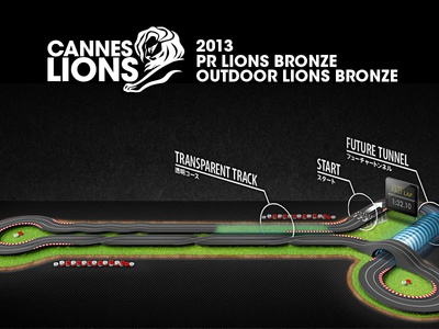 Voice Driver won 2 Bronze Lions bronze circuit illustration photoshop race car cannes lions award grass