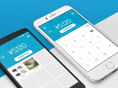 Coiney 4.0 android card payment iphone calculator grid