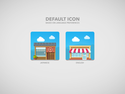 Every detail matters icon shop vector store language japanese