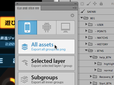 Photoshop plugin - wip plugin wip photoshop layers assets panel free interface icon button gear