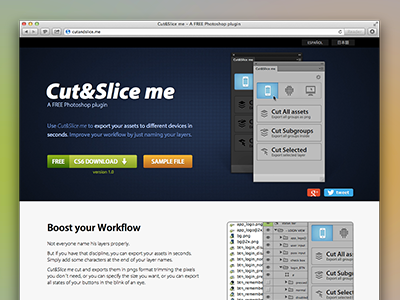 Cut&Slice me - Web plugin photoshop
