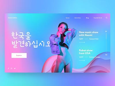 Neon concept ui ux website web design concept
