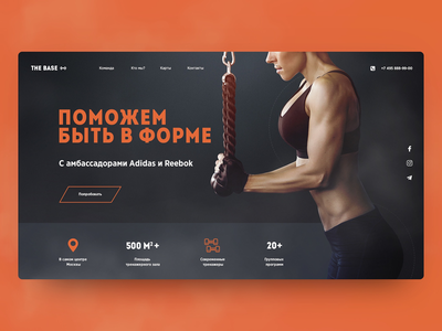 Concept of main page for fitness club's website