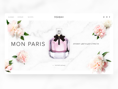 Concept of promo site for perfume