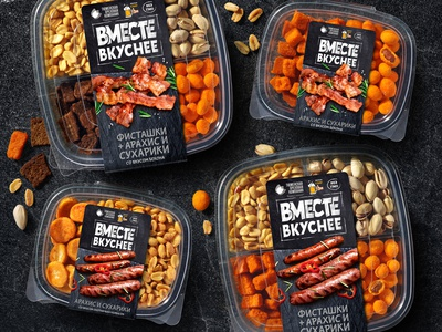 VMESTE VKUSNEE — NUTS AND CROUTONS sausages bacon pistachios nuts crackers snacks food label brand logo trademark design packaging design packaging branding