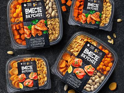VMESTE VKUSNEE — NUTS AND CROUTONS food fish logo chicken pistachios nuts crackers snacks label brand logo trademark packaging design packaging design branding