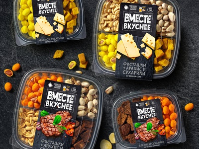 VMESTE VKUSNEE — NUTS AND CROUTONS grilled cheese grill meat pistachios nuts crackers snacks food label brand logo trademark packaging design packaging design branding