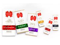 KOMMUNARKA — chocolate