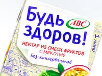 BUD ZDOROV — FRUIT NECTARS