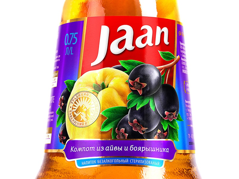 JAAN — FRUIT AND BERRY DRINKS typography label brand logo packaging design packaging trademark design branding quince compote beverages drinks berry fruit jaan
