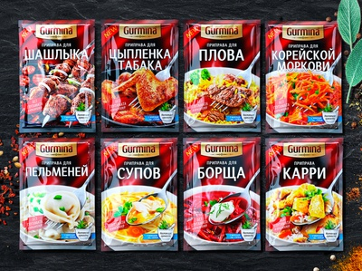 GURMINA 2 — SPICES vegetables meat rice beef chicken soup dumplings curry pilaf kebab dish spices brand logo trademark packaging design packaging design branding