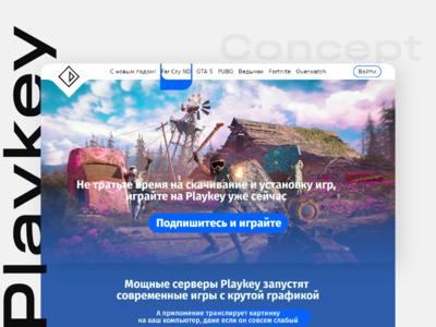 Concept Playkey