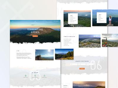 Mountain Iremel ethnic concept design landing page web mountain