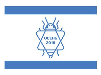 Entomology Group Logo