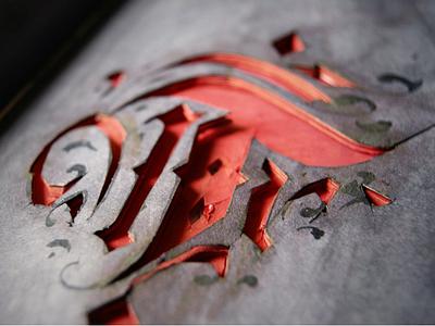 Calligraphy: T calligraphy lettering gothic fraktur pokras lampas