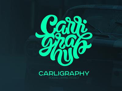 Logo: Carligraphy lettering logo pokras pokraslampas