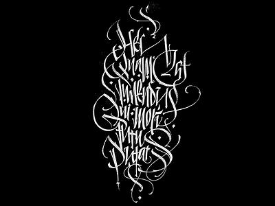 Heu Quam Est Timendus Qui Mori Tutus Putat calligraphy pokras pokraslampas