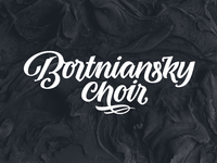 Logo: Bortniansky Choir
