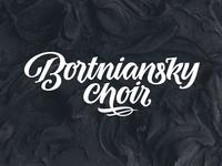 Logo: Bortniansky Choir