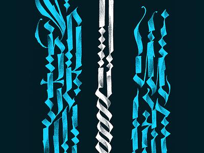 Sevelim ve sevilelim \ Part of new work calligraphy pokras pokraslampas