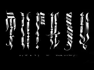 Calligraphy: Turkey calligraphy pokras pokraslampas