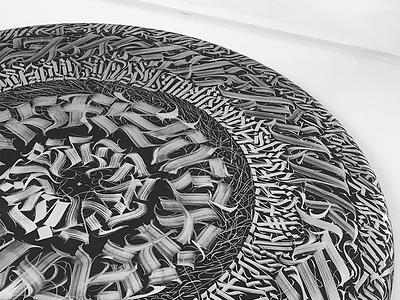Pokras Lampas catalogue of artworks 2015 calligrafuturism modern calligraphy modern art art calligraphy pokraslampas pokras