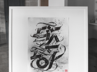 Pokras Lampas Seoul Catalogue of artworks.