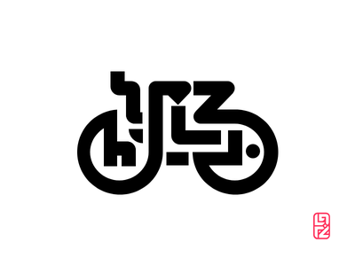 NOT A BIKE logotype logo adobexd