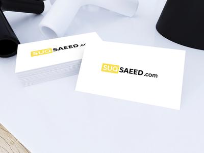 Suq Saeed Branding