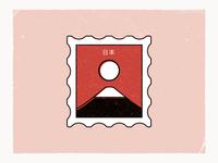 Japan Stamp!
