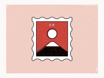 Japan Stamp! stamps stamp design weekly warm-up sun postage stamp postage warmup stamp japanese japan design illustration