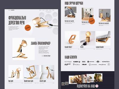 Flampic® Redesign Overview wood bulb redesign online market online store online shop light lamp minimal animation website ui design ui uidesign web design webdesign